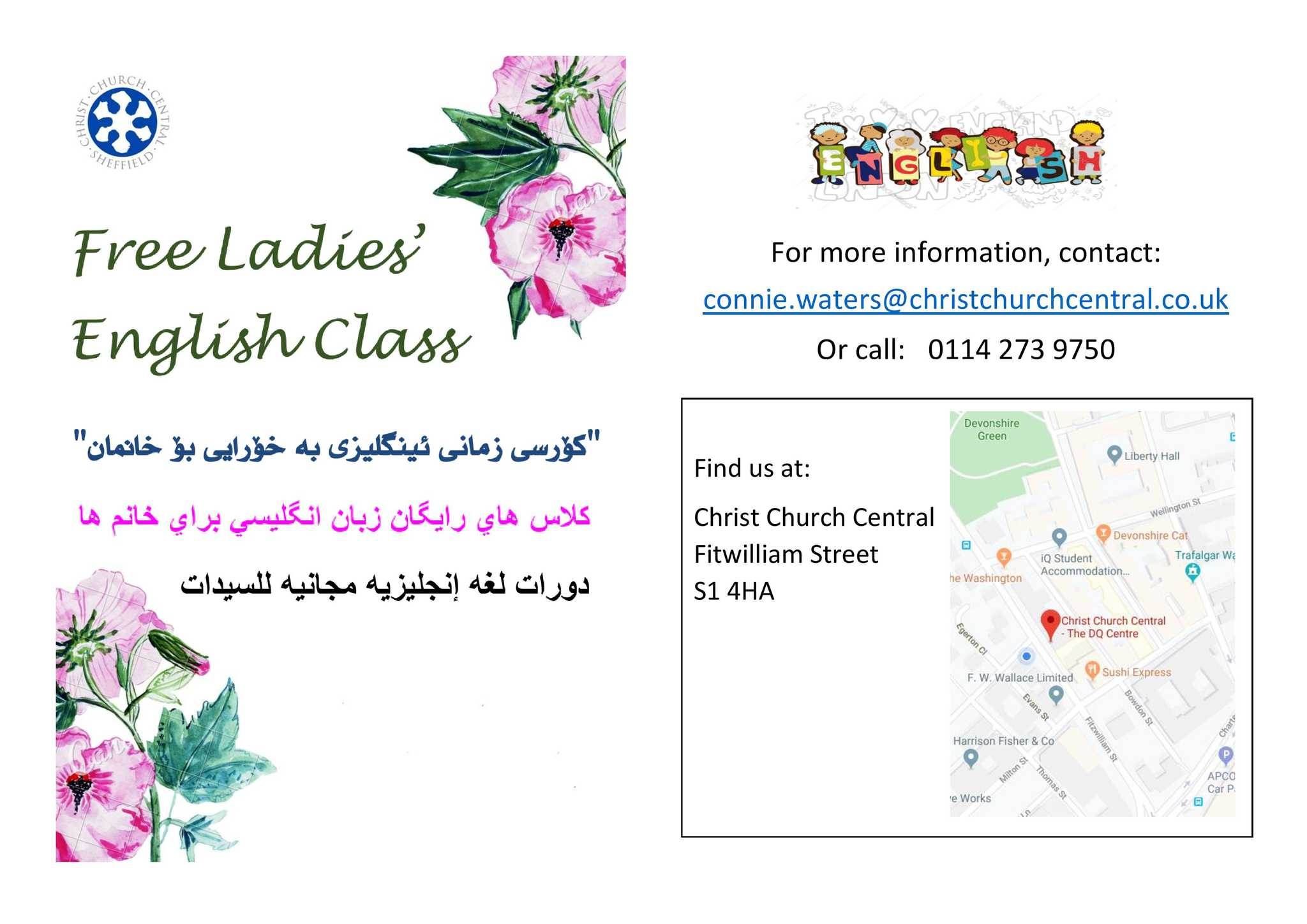 Ladies' English Classes
